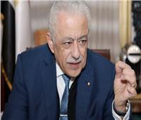 وزير التعليم: «23 ألف طالب كانوا بينجحوا أتوماتيكيًا بدون استحقاق»