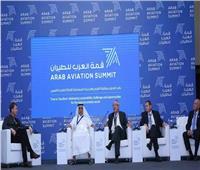 «مصر للطيران» تشارك في قمة العرب الثامنة