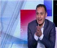 طارق السيد: لاعبو الزمالك لم يحققوا شيئًا للنادي حتى الآن