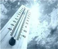 درجات الحرارة في العواصم العالمية اليوم الخميس18 مارس