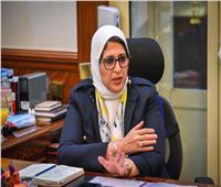 وزيرة الصحة: استلام 4 وحدات صحية «سابقة التجهيز» خلال الفترة المقبلة