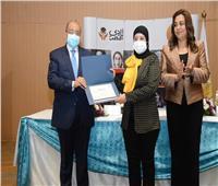 تكريم القيادات والكوادر النسائية بمناسبة يوم المرأة المصرية بقنا