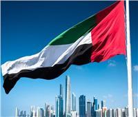 الإمارات ترسل مساعدات طبية وغذائية إلى غينيا