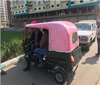 محافظ الشرقية يشدد على ملاحقة مركبات التوك توك بالشوارع الرئيسية