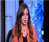 رانيا يحيى: ما شهدناه في الحياة النيابية يؤكد دعم الدولة للمرأة