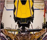ناسا تستعد لإطلاق تلسكوب «جيمس ويب» في أكتوبر