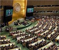مصر تشارك في أعمال لجنة وضعية المرأة بالأمم المتحدة في نيويورك