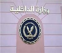 الكاميرات تكشف كذب «الإرهابية» وتؤكد عدم تعدي الشرطة على المواطن المتوفي