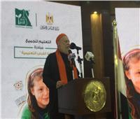 علي جمعة: تجربة المدارس المجتمعية أثبتت نجاحها