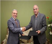 توقيع عقد إنشاء قناة جامعة طنطا التعليمية