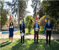 وزيرة التعاون الدولي وثماني مصريات يحصلن على جائزة رائدات التغيير