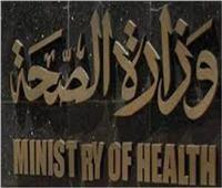«الصحة» تصدر منشورا للموانئ والمطارات بشأن فيروس «نيباه» وتحدد 4 دول