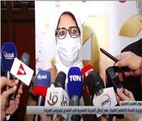 وزيرة الصحة: الأطقم الطبية أبطال التجربة المصرية في التصدي لكورونا