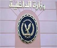 القبض على 3 تجار مخدرات بحوزتهم «حشيش» بقيمة 1.6 مليون جنيه
