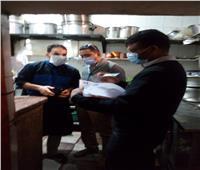 حملة على عدد من المطاعم والمنشآت السياحية بمدينة مرسى مطروح