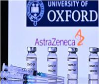 """كوريا الجنوبية: سنسرع من طرح لقاح """"أسترازينيكا"""" لاستكمال حملة التطعيم"""