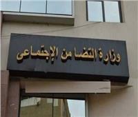 حصاد التضامن.. الاصطفاف السنويالأول لجمعية الهلال الأحمر المصري