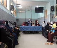 الرعاية الأسقفية تنظم لقاء توعية بحقوق المرأة