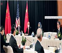 «الترجمة» تلطف الأجواء في محادثات الصين وأمريكا