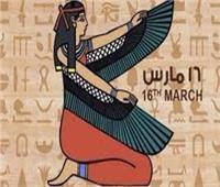 الثقافة في أسبوع  فتح باب الاشتراك بمعرض الكتاب واحتفالات يوم المرأة