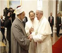 تنصيب الصديقين.. 19 مارس ذكرى تولي «الطيب» الأزهر و «فرنسيس» الفاتيكان