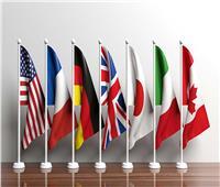 قادة دول مجموعة السبع يتعهدون بتقديم مساعدات جديدة للبلدان الفقير