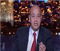 أديب: العلاقات المصرية التركية فى الفترة الحالية مثل الخطوبة