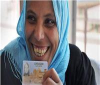 قومي البحر الأحمر يوفر ألف بطاقة رقم قومي بالمجان للسيدات