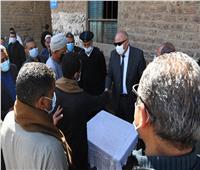 محافظ قنا يقدم واجب العزاء لأسرة عامل توفى أثناء العمل