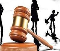 «الولاية حقي».. لدراسة تأثير قانون الأحوال الشخصية على المرأة
