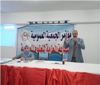 «نقابة العلوم الصحية» تدشن فرع جديدة بالبحر الأحمر