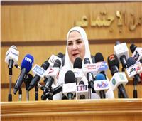 «وزارة التضامن» تعلن أسماء الفائزات في مسابقة الأم المثالية لعام 2021