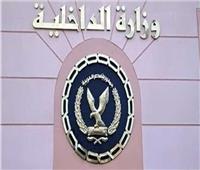 «الداخلية» تضبط صاحب فيديو الأعمال المنافية للآداب بـ«حديقة الإسكندرية»