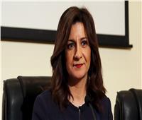 خاص| وزيرة الهجرة تكشف تفاصيل ترويج التمورالمصرية للخارج