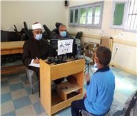 انطلاق مسابقة القرآن لطلاب المعاهد ومكاتب التحفيظ بـ«الأقصر الأزهرية»