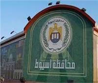 أسيوط في 24 ساعة..استئناف امتحانات كلية البنات بجامعة الأزهر