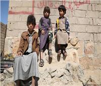الأمم المتحدة: مقتل 8 أطفال وإصابة 33 آخرين في حرب اليمن هذا الشهر