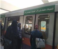 في عيد الأم.. خدمات يقدمها مترو الأنفاق للسيدات