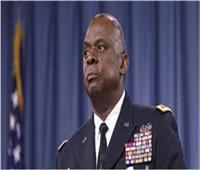 وزير الدفاع الأمريكي يصل كابل في زيارة مفاجئة لأفغانستان