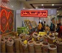 تخفيضات 25٪ على اللحوم.. تموين المنيا تستعد لـ 3 معارض «أهلا رمضان»