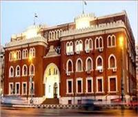 انتظام الدراسة بجامعة الإسكندرية التي انتهت من امتحانات الفصل الدراسي الأول