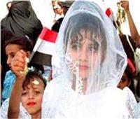 منعزواج مبكر لـ8 طفلات في سوهاج
