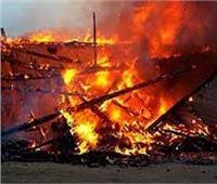 السيطرة على حريق في 4 أحواش بفرشوطبقنا