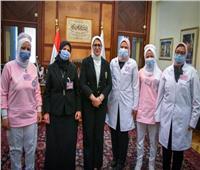 وزيرة الصحة تؤكد تقدير الرئيس لدور الطبيبات والممرضات في التصدي لكورونا