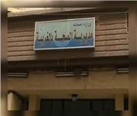 غلق مستشفى «غير مرخص» في المحلة الكبرى