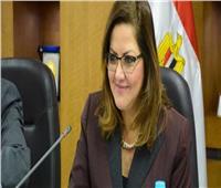 وزيرة التخطيط: الرئيس وجه بتقديم حوافز إيجابية للملتزمين بتنظيم الأسرة