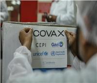 «الصحة العالمية» تكشف وضع توزيع لقاحات كورونا في إقليم شرق المتوسط