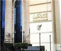 «الصحفيين» تقرر عقد الجمعية العمومية والانتخابات 2 أبريل