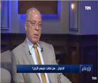 حلمي النمنم: الإخوان يعانون من الغباء السياسي وضحالة الفكر