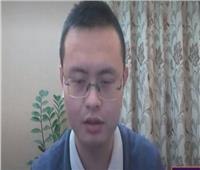 إعلامي صيني: الصين لا تهتم إلا بسيادتها والحفاظ على أمنها